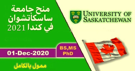 Fully Funded Scholarships 2021 Without Ielts